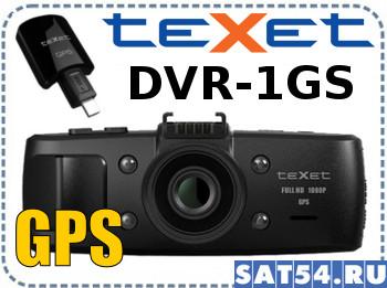 TEXET DVR-1GS - видеорегистратор с GPS