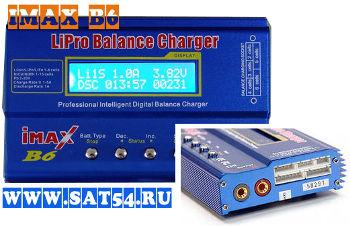 Зарядное устройство SkyRC IMax B6 (аналог)