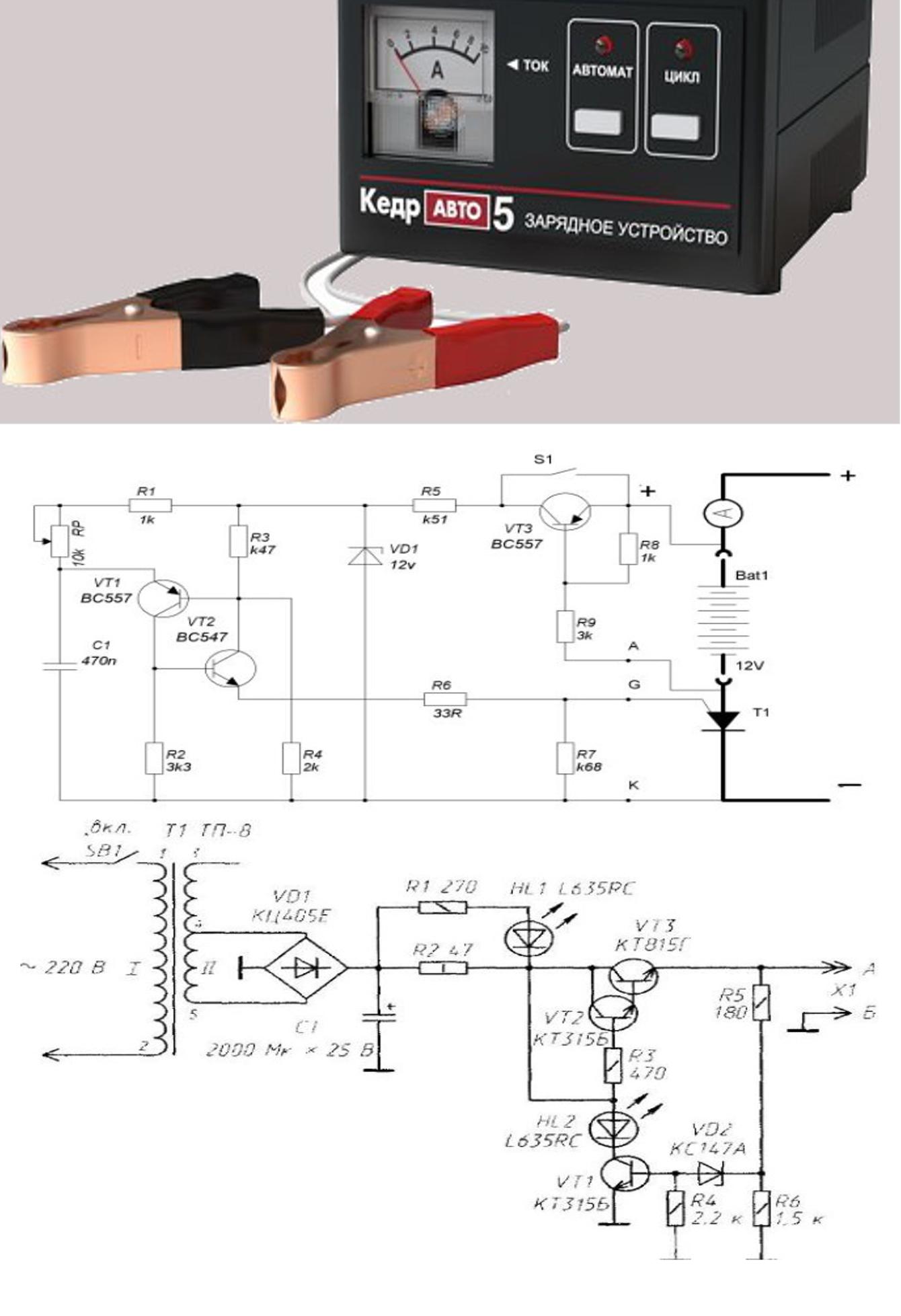 Автомобильное зарядное устройство для аккумулятора кедр схема