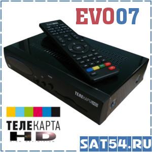 Ресивер EVO 07 HD (КОНТИНЕНТ ТВ, ТЕЛЕКАРТА HD)