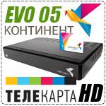 Ресивер EVO 05 PVR (КОНТИНЕНТ ТВ, ТЕЛЕКАРТА HD)