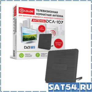 Антенна телевизионная D-Color DCA-107