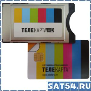 CAM - модуль (CONAX) для просмотра ТЕЛЕКАРТА ТВ