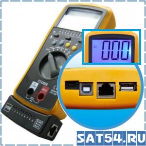 Цифровой мультиметр + тестер кабеля DT4300A