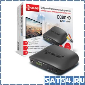 Приставка цифрового ТВ D-Color DC801HD