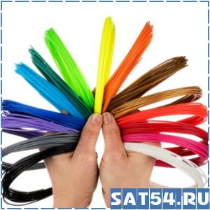 ABS пластик для 3D ручки (5 цветов)