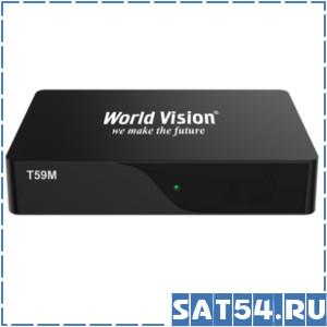 Приставка цифрового ТВ (DVB-T2) World Vision T59m