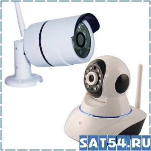 Цифровые Wi-Fi камеры видеонаблюдения Орбита.