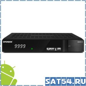 Цифровой спутниковый ресивер Openbox AS4K CI