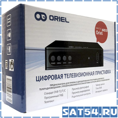 Ресивер DVB-T2/C ORIEL 403