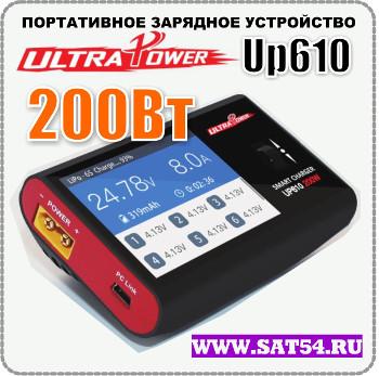 Портативное зарядное устройство Ultra Power UP610