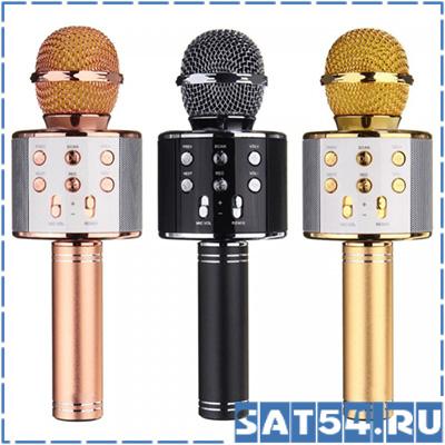 Микрофон WS-858 беспроводной (USB, динамики, Bluetooth)
