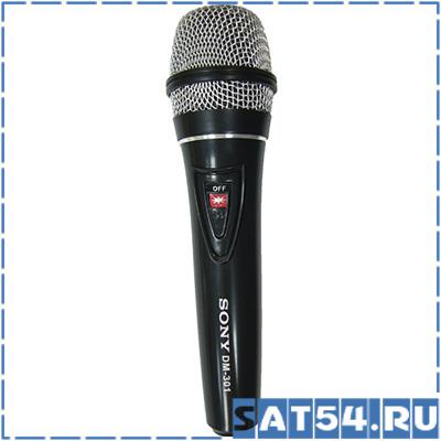 Микрофон PANASONIC PN-777 проводной