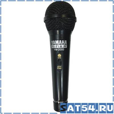 Микрофон YAMAHA YM-2000 проводной для караоке