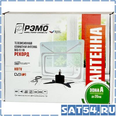 Антенна комнатная РЭМО BAS-5116-USB РЕКОРД активная (ДМВ/DVB-T2/32дБ) ультратонкая