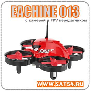 Гоночный квадрокоптер с камерой и видеопередатчиком на 5.8Ггц Eachine E013 (BetaFPV класс)