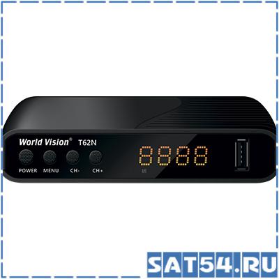 Приставка цифрового ТВ (DVB-T2/C) World Vision T62N