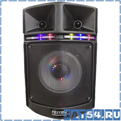 Активная акустика ES 87