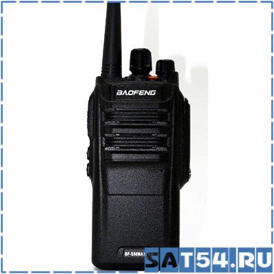Водонепроницаемая Рация Baofeng BF-S56 MAX 10 Ватт