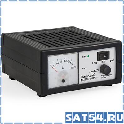 Зарядка для АКБ Вымпел-20 с автоматическим режимом и индикатором