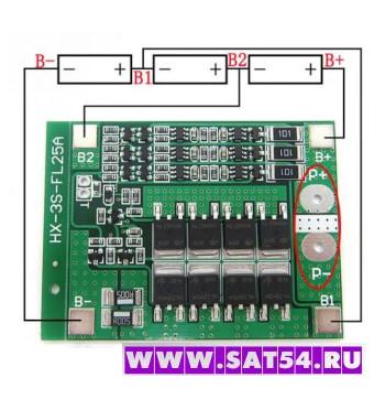 Плата БМС 3S 25А (плата контроля заряда li ion аккумуляторов 18650 с балансировкой)