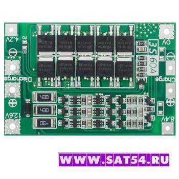 Модуль Контроллера заряда и защиты для аккумуляторов 18650 .BMS 3S 60A