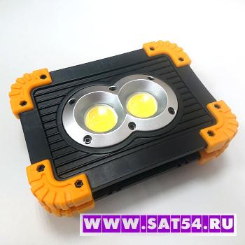 Ручной аккумуляторный прожектор-фонарь TRLIFE 141