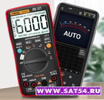 Цифровой профессиональный мультиметр AN9002  с bluetootch