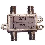 разветвитель ДМТ-3 (Аналог РА503) на 3 выхода