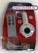 FM-трансмиттер с USB/MP3-плеером  к.127