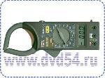 Цифровой мультиметр  266c токовые клещи Мастер, Mastech