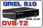 Цифровая DVB-T2 приставка ORIEL 810 HD