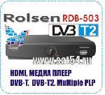 Ресивер DVB-T2 Rolsen RDB-503