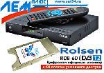 Эфирный цифровой  ресивер ROLSEN RDB-601 (DVB-T, DVB-T2, CI слот)