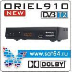 ORIEL910 - новый DVB-T2 тюнер