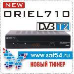 ORIEL 710 DVB-T2 ресивер с новым ВЧ тюнером