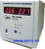 ONYX SDR-3000VA - стабилизатор напряжения для дома