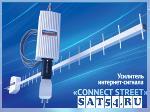 Наружная 3G интернет антенна Connect Street