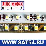 Лента светодиодная Желтая 3528-60SMD-IP23