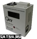 Автоматический стабилизатор Onyx  SDR-5000VA