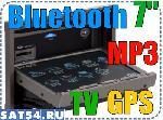 Мультимедиа-навигатор PROLOGY MDN-2740T