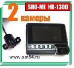 видеорегистратор SHO-ME HD-130D