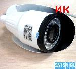 Видеокамера корпусная UV-W6808F влагозащитная,антивандальная