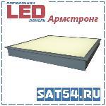 Потолочный офисный светодиодный светильник LP 600х600