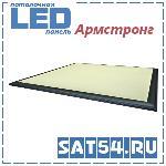 Светодиодный офисный светильник LP-02 595х595 потолочный