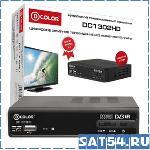Приставка цифрового ТВ D-Color DC1302HD