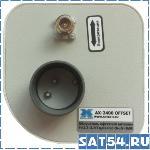 Офсетный облучатель  AX-2400 OFFSET - 4G/ LTE