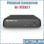 Приставка цифрового ТВ (DVB-T2) Oriel 304