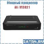 Приставка цифрового ТВ (DVB-T2) Oriel 311