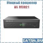 Приставка цифрового ТВ (DVB-T2) Oriel 931